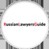 RussianLawyersGuide