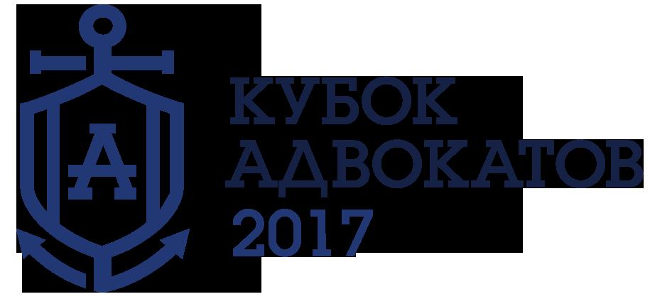 - Регата Кубок Адвокатов - Греция, Сентябрь 2017