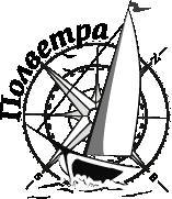 Компания яхтенных путешествий