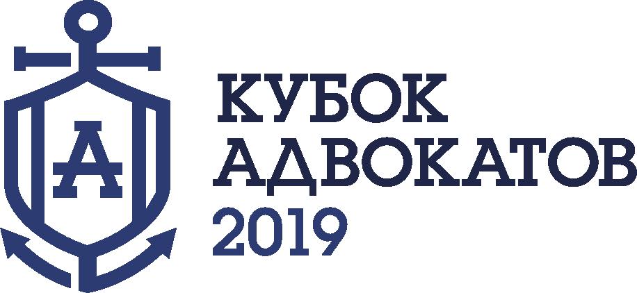 - Регата Кубок Адвокатов - Голландия, май 2019 года